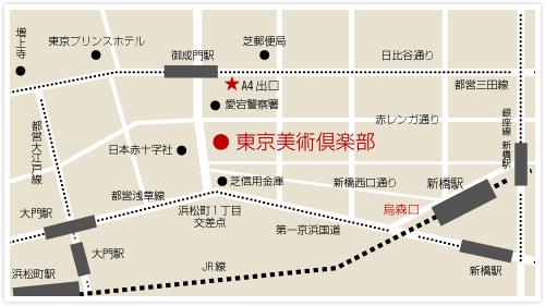 東京美術倶楽部地図